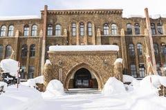 El museo de la universidad de Hokkaido Fotos de archivo