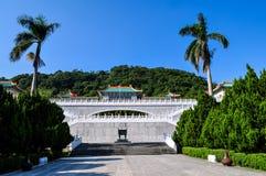 El museo de palacio nacional en Taipei Fotografía de archivo libre de regalías