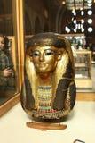 El museo egipcio fotografía de archivo libre de regalías