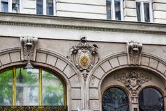El museo ferroviario en Belgrado fotos de archivo libres de regalías