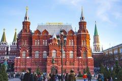 El museo histórico del estado, es un museo de la historia rusa acuñado entre la Plaza Roja y el cuadrado de Manege en Moscú fotos de archivo