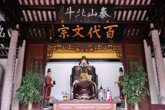 El museo merorial de Hall Of Chinese Han Wengong Imagenes de archivo