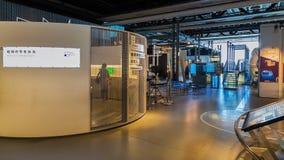 El Museo Nacional de la ciencia y de la innovación emergentes Foto de archivo