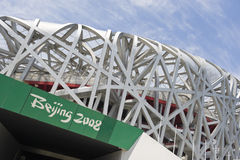 El nacional el estadio Olímpico de Pekín imagen de archivo