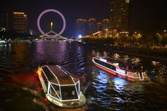 El nightscape del ojo de Tianjin Fotos de archivo libres de regalías
