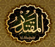 El nombre del al-Muqtadir de Alá significa el Todopoderoso libre illustration