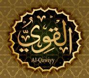 El nombre del al-Qawiy de Alá significa todopoderoso stock de ilustración