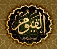 El nombre del Todopoderoso del al-Qaim de Alá stock de ilustración