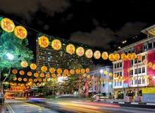 El nuevo camino del puente de Singapur en Chinatown adornó por Año Nuevo Foto de archivo libre de regalías