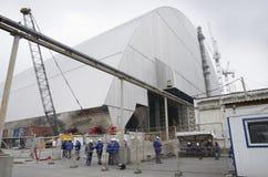 El nuevo refugio del reactor en central nuclear de Chernóbil Foto de archivo libre de regalías