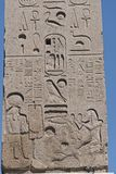 El obelisco de Flaminio, Roma, Italia foto de archivo libre de regalías