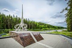El obelisco en la frontera de Europa - Asia cerca de Ekaterimburgo Fotos de archivo libres de regalías