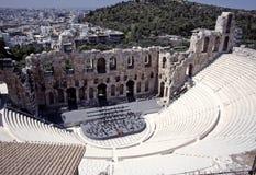 El Odeon del Atticus de Herodes Foto de archivo libre de regalías