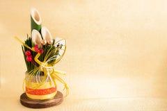 El ornamento japonés de los Años Nuevos llamó Kadomatsu Foto de archivo libre de regalías