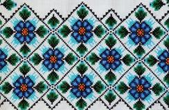 El ornamento ucraniano Imagen de archivo