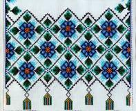 El ornamento ucraniano Fotos de archivo libres de regalías