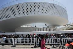 El pabellón danés: Pabellones 2010 del nacional de la expo del mundo de Shangai Imágenes de archivo libres de regalías