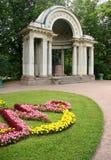 El pabellón de Rossi en el parque de Pavlovsk Imagen de archivo