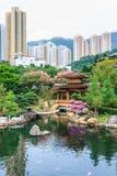 El pabellón oriental en Nan Lian Garden foto de archivo