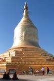 El pagode de Bagan Imagen de archivo libre de regalías