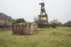 El paisaje alrededor del museo geológico de Jinjinzi en Changxing, Zhejiang China oriental primero bien imagenes de archivo