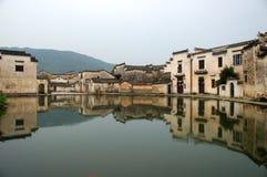 El paisaje de Hongcun Fotografía de archivo libre de regalías
