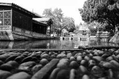 El paisaje del jardín en el palacio presidencial Fotografía de archivo