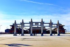 El paisaje del parque cultural de Tianjin Mazu Imagen de archivo