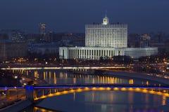 El paisaje urbano de las grandes ciudades y de sus distritos imagen de archivo libre de regalías