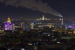 El paisaje urbano de las grandes ciudades y de sus distritos Foto de archivo