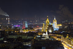 El paisaje urbano de las grandes ciudades y de sus distritos Fotos de archivo