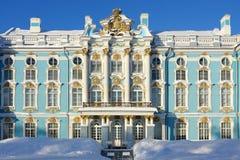El palacio de Catherine Fotos de archivo