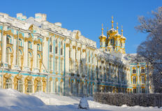 El palacio de Catherine Foto de archivo