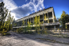 El palacio de la cultura en Pripyat Foto de archivo