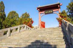 El palacio de la dinastía de qin imágenes de archivo libres de regalías