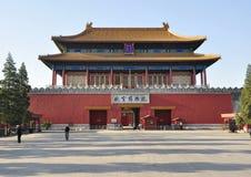 El palacio imperial Fotos de archivo libres de regalías