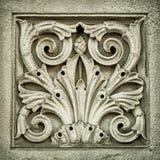 El panel arquitectónico Fotografía de archivo libre de regalías