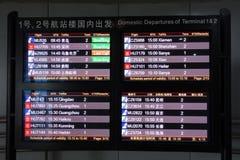 El panel de información del vuelo en el aeropuerto internacional capital de Pekín Foto de archivo