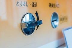 El panel de la máquina tragaperras de la moneda del vintage con el frente del botón Fotos de archivo