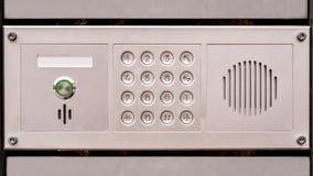 El panel de los acces de la puerta Foto de archivo libre de regalías