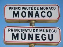 El panel de Mónaco Monte Carlo Imagenes de archivo