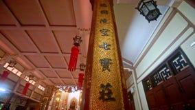El panel de oro decorativo en columna en templo budista almacen de video