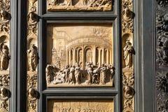 El panel de puertas del este al aire libre del baptisterio Imagen de archivo libre de regalías