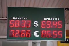 El panel electrónico del banco ruso Imagen de archivo libre de regalías
