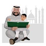 El papá lee al niño del Corán que se sienta en las manos ilustración del vector