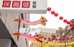 El papel chino del dragón juega la ejecución de una muestra de la tienda Imágenes de archivo libres de regalías