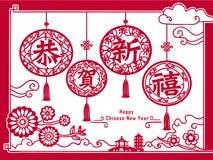 El papel cortó artes del Año Nuevo chino feliz