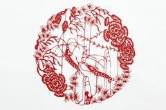 Corte de papel rojo de China Fotos de archivo libres de regalías