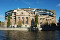 El parlamento Imagen de archivo libre de regalías