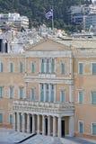 El parlamento Atenas Imagen de archivo libre de regalías